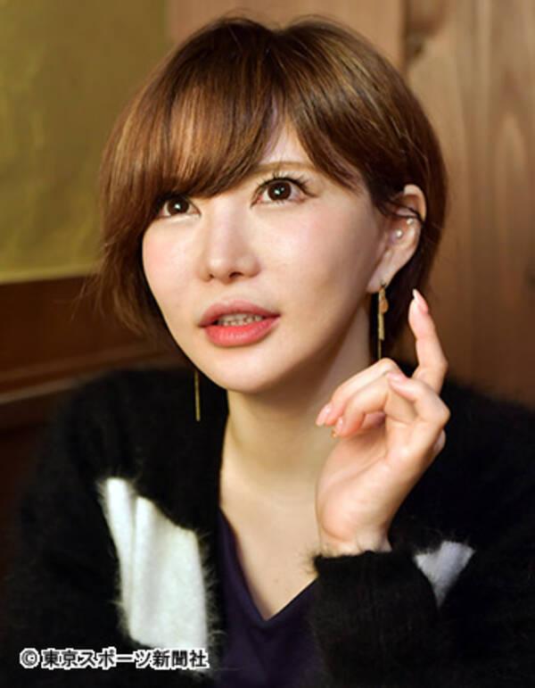 人気セクシー女優が明かす「2億円脱税事件の顛末」と「男」 (2017年10 ...