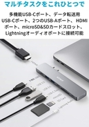 【新製品】MacBook用USBハブ「Anker PowerExpand Direct 8-in-2」を発売