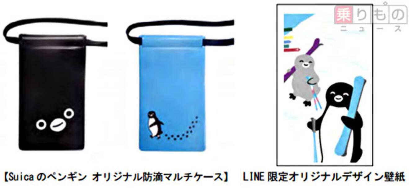 Suica ゲレンデでキャンペーン ペンギングッズのプレゼントも 2015年