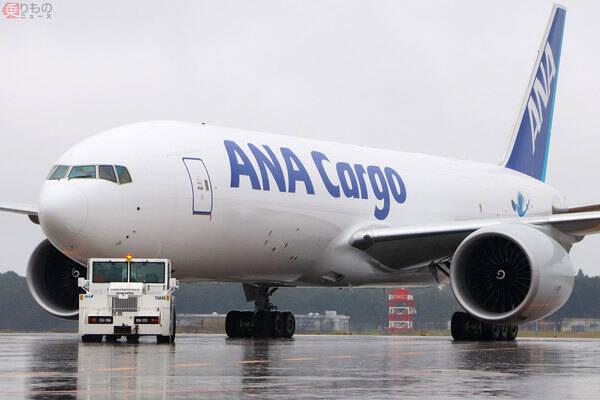 長さ63mのアオカケス、ANA貨物機「ボーイング777F」本領発揮! 成田 ...