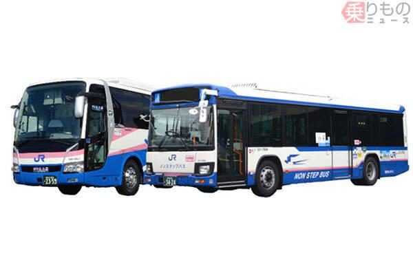 新型コロナ追跡サービス」高速バスだけでなく路線バスも 西日本JRバス ...
