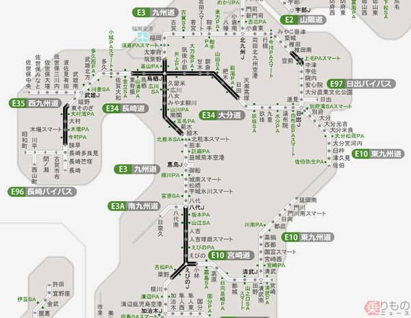 高速 道路 通行止め 北海道 北海道の高速道路の事故・渋滞情報