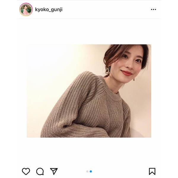 郡司恭子アナ、「ニットの女神」な美麗ショット公開!7年愛用する ...