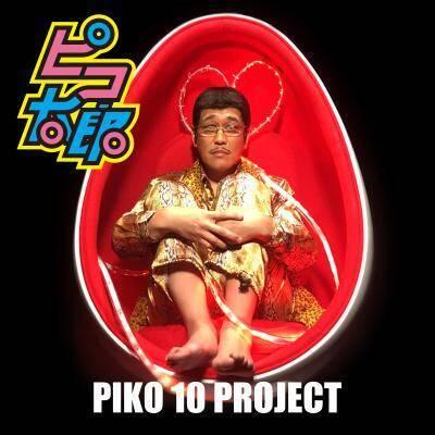 ピコ太郎を生んだ古坂大魔王   アキラ100%を売るなら狙い目は「プーチンのRT」