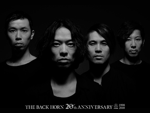 THE BACK HORN『KYO-MEI対バンツアー』岡山にアルカラ、新潟にクリープハイプが決定