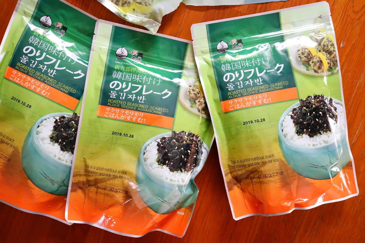 コストコで大人気! 韓国味付けのりフレークの味とおいしい食べ方 ...