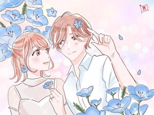 5月の恋愛運