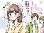 星座×干支で占う!恋の不器用女子TOP10