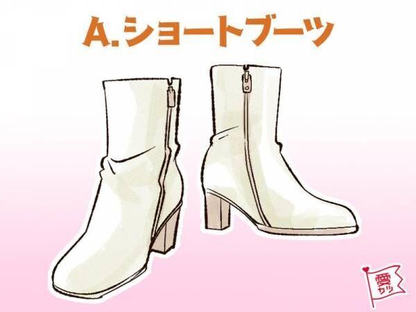 履きたい靴でわかる!あなたの恋愛傾向