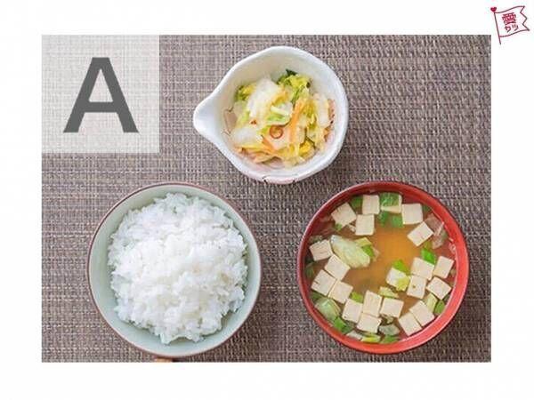 A:「和食」を選んだあなた