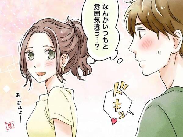 男性の本音!「好きかも」が「大好き」に変わる瞬間