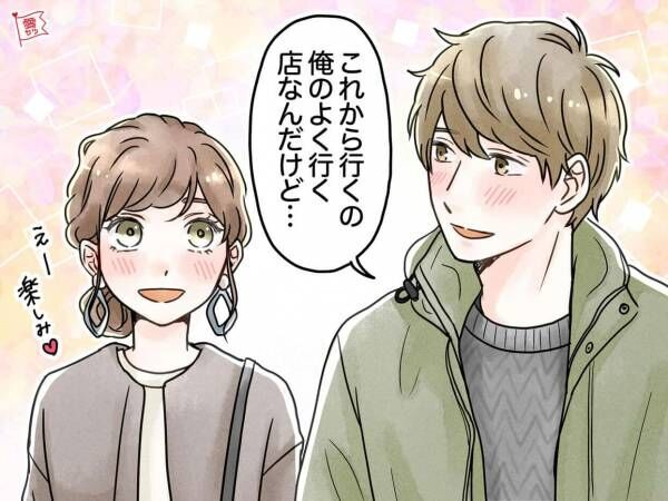 【B型男性の恋愛傾向】大好きな子だけにする「特別な愛情表現」って?