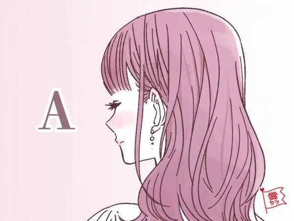 A:「ピンク系」を選んだあなた