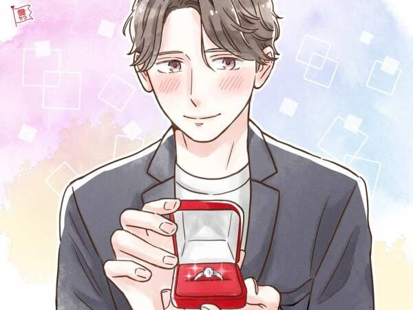 「この子と結婚したいな」と思ってもらえるにはどうしたらいい?