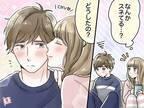 【後編】星座で相性占い・「同居したら相性ぴったり♡」な男女カップル5選