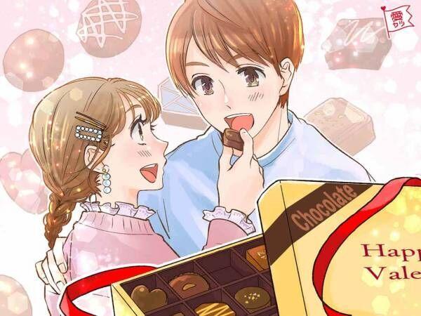 2月の恋愛運を占う!12星座ランキング