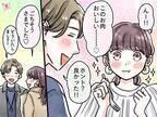 12星座別・恋が順調に進む♡「リード上手」な男性TOP5
