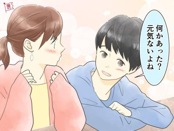 【後編】女性の星座別・あなたが「思わず恋に落ちる」瞬間って?