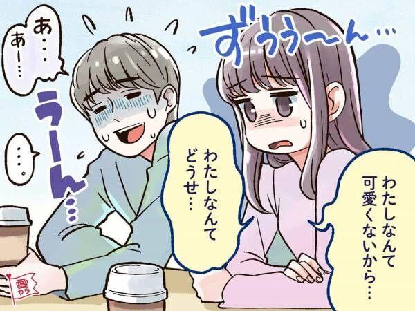 【後編】男性の星座別・彼が思わず萎える「女性の行動」はコレ!