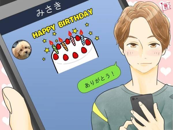 キュンとする…男性が喜ぶ誕生日LINEを片思い・カップル別に解説!
