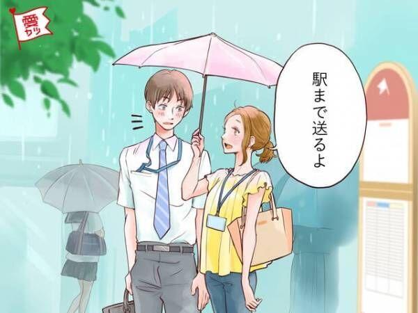 雨の日、彼女に…男性が心を奪われた梅雨時のエピソード