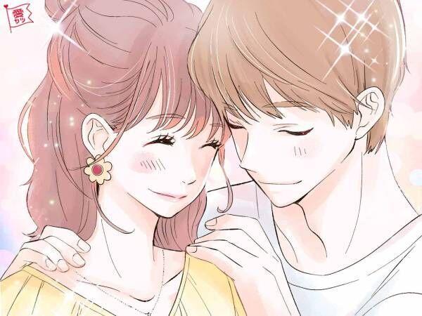 いつまでも一緒にいたいから…「恋から愛へ」ステップアップするために必要なこと