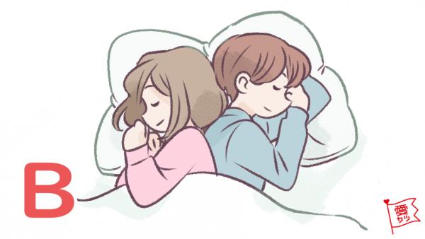 カップルの「寝方」診断!あなたと彼氏はどんな関係?