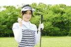 ゴルフクラブのおすすめ11選!シャフトの素材と硬さで選ぶ【2019最新版】