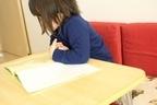 学習椅子のおすすめ10選!椅子のタイプと正しい姿勢で座れるかどうかで選ぼう
