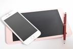 手帳型スマホケースのおすすめ17選!対応機種とデザインで選ぶ