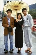 金山一彦が29年前の中山美穂・松村雄基との写真を公開