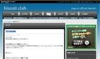 加護亜依、GREE携帯ブログ開設を発表