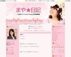 小林麻耶 海老蔵夫妻の近況報告し「ブログってすごい」