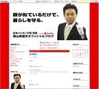 鳩山来留夫「去年の今頃は僕も、忙しかったなー」