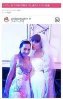 土屋アンナ レアなIVANの花嫁ショットを公開、「美し過ぎる」と称賛