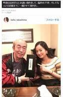 グラドル・高嶋香帆 志村けんと美食9時間コースで「将来がとても不安」!?