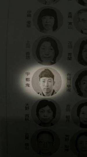 モンキッキー 「宇都鬼」として東京書作展で特別賞、「書の道、命をかけて進みます」と決意新た