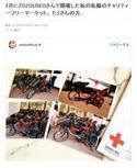 紗栄子 チャリティーフリーマーケットで売上450万円、寄贈報告