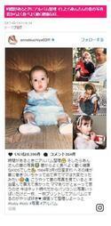 土屋アンナ 幼少期の写真公開で「天使」「人形みたい」称賛続出