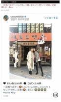 里海 菜々緒と韓国旅行での2ショット公開に「ありえないスタイル」「脚長すぎ」