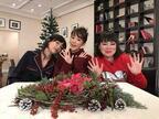 ブルゾンちえみ、桐谷美玲&水川あさみと久々トーク「楽しかったなー」