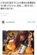 """石川恋 """"ほろ酔い""""「彼女と居酒屋なう」公開に「たまらん」「お供したい」"""