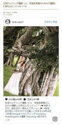 杏さゆり 安室奈美恵がMVに使用した場所でウエディングドレス姿
