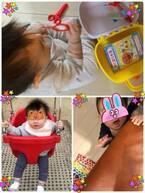 後藤真希、9ヵ月の息子が初めてのひとり立ち「みてみて!!立ってるよ!」