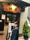 保田圭「出産までしばらく通ってしまいそう」牛タンカレーを絶賛