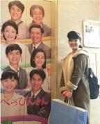 井頭愛海 『べっぴんさん』で演じた15歳~40歳の写真を一挙公開