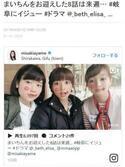 水崎綾女 共演女優らとのラブラブ動画が反響「可愛い」「癒やし」