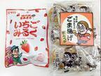 平野ノラ きみまろのコラボ菓子に興味津々、自身も「いつか」