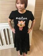 浜田ブリトニー、産後ダイエット51日目で妊娠前の服を着る「ヤル気が出ます」