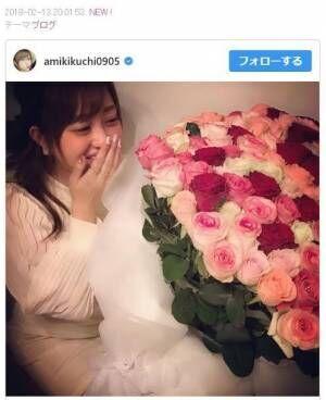菊地亜美 プロポーズで貰った108本のバラを加工「一生の宝物」